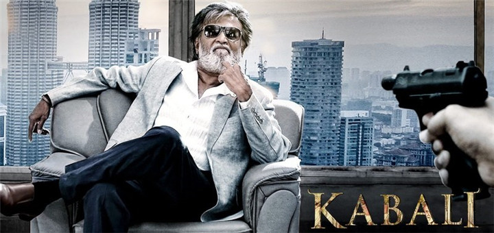 vidmate Kabali(2016) full movie is out!