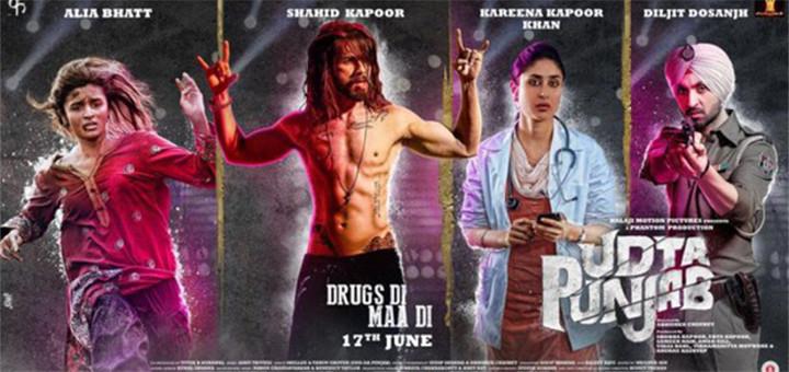 vidmate Udta Punjab for censor version is out!