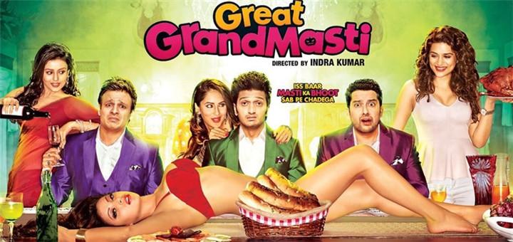 vidmate Great Grand Masti(2016)